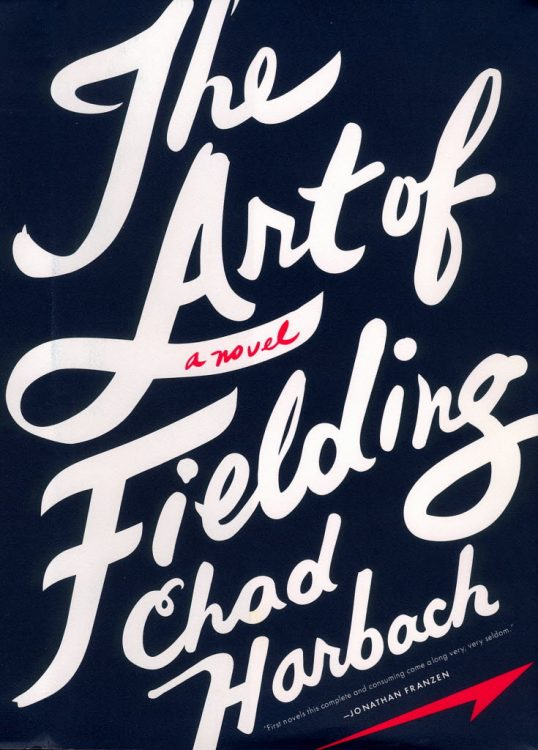 an analysis of henrys pursuit of perfection in chad harbachs novel the art of fielding