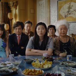 'The Farewell' review — One wedding and maybe a funeral